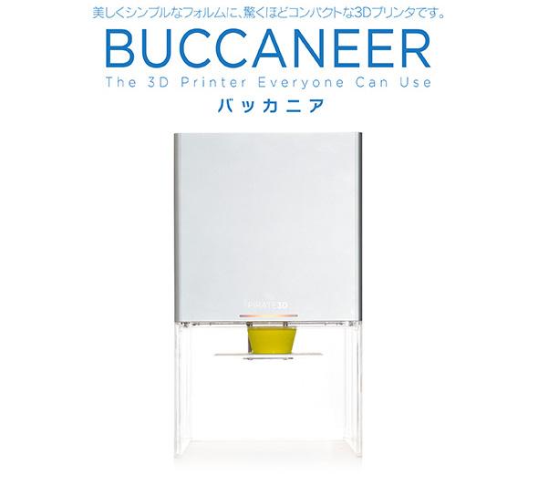 buccaneer (1)