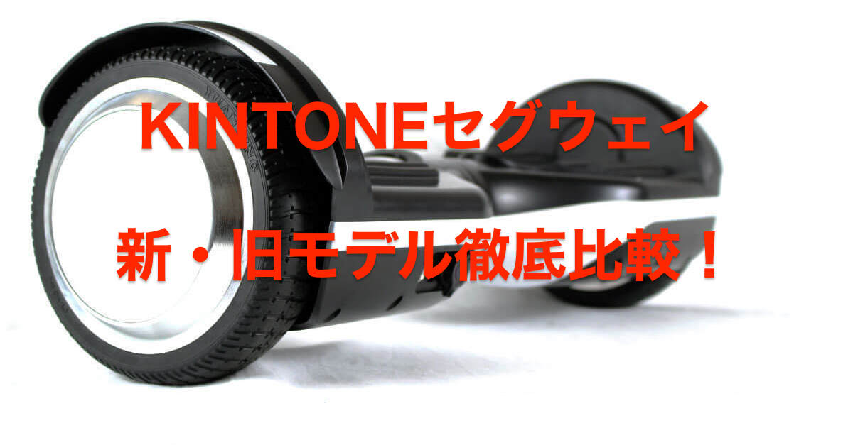 kintone_new_02-1