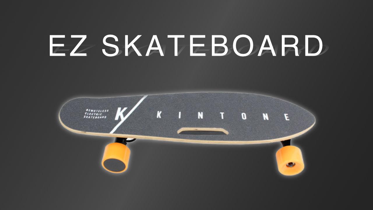 電動スケートボード|KINTONE EZスケートボード